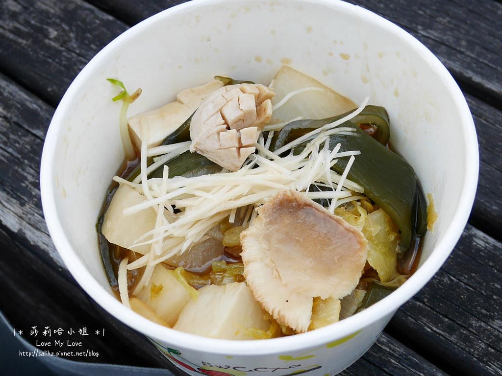 淡水老街全素料理野餐小吃美食推薦 千喜蔬食 (1)