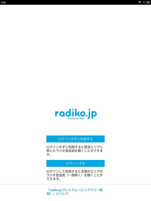 Screenshot_2017-05-31-03-42-33-546_jp.radiko.Player