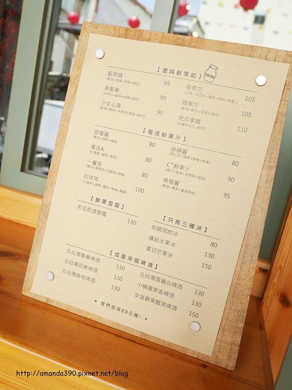 鳳果冰舖三訪 (3)