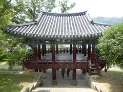 Templo acuartelamiento Almirante Yi Sun Sin