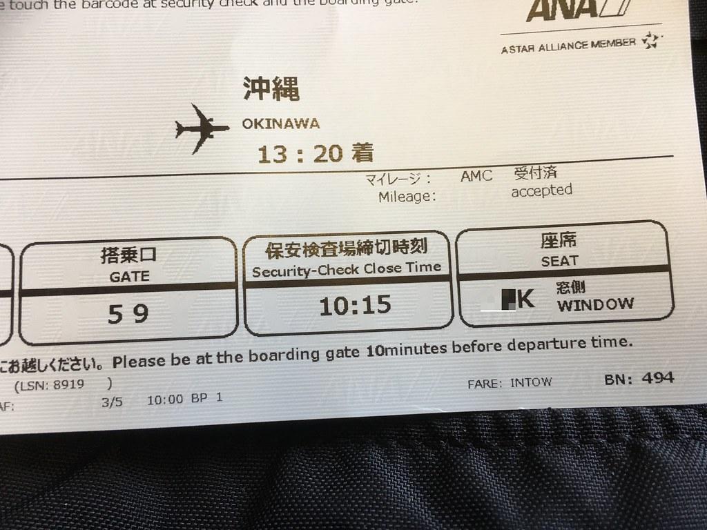 2017年シンガポール旅行