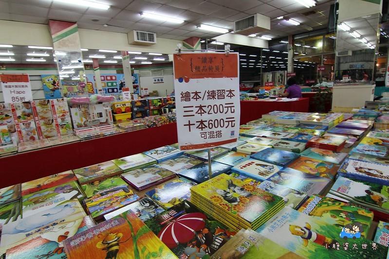 宜蘭玩具特賣2 283