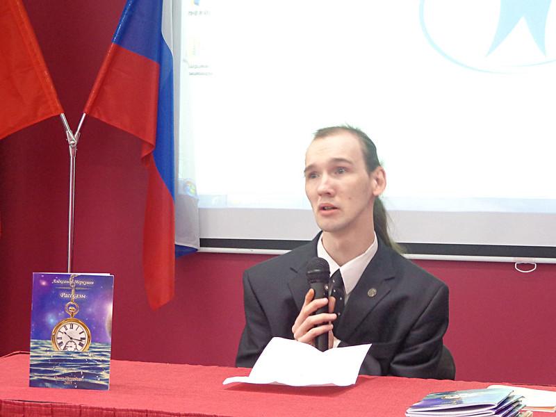 Выступление в ГИПСР поэт Адександр Меркушев