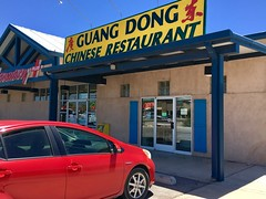 Chinese Restaurant we ate at in Bernalillo, NM