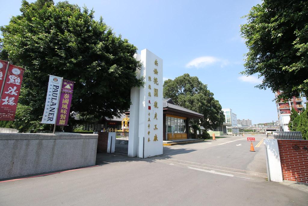 南僑觀光工廠 (1)