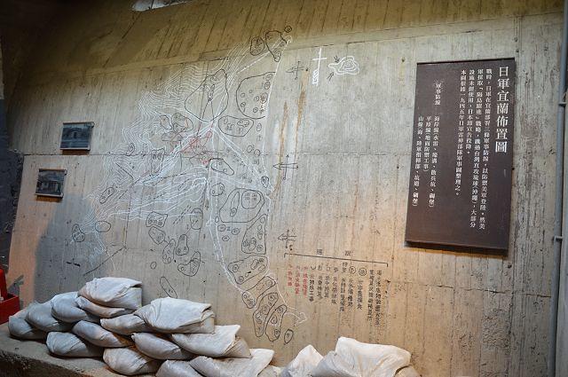 員山機堡39