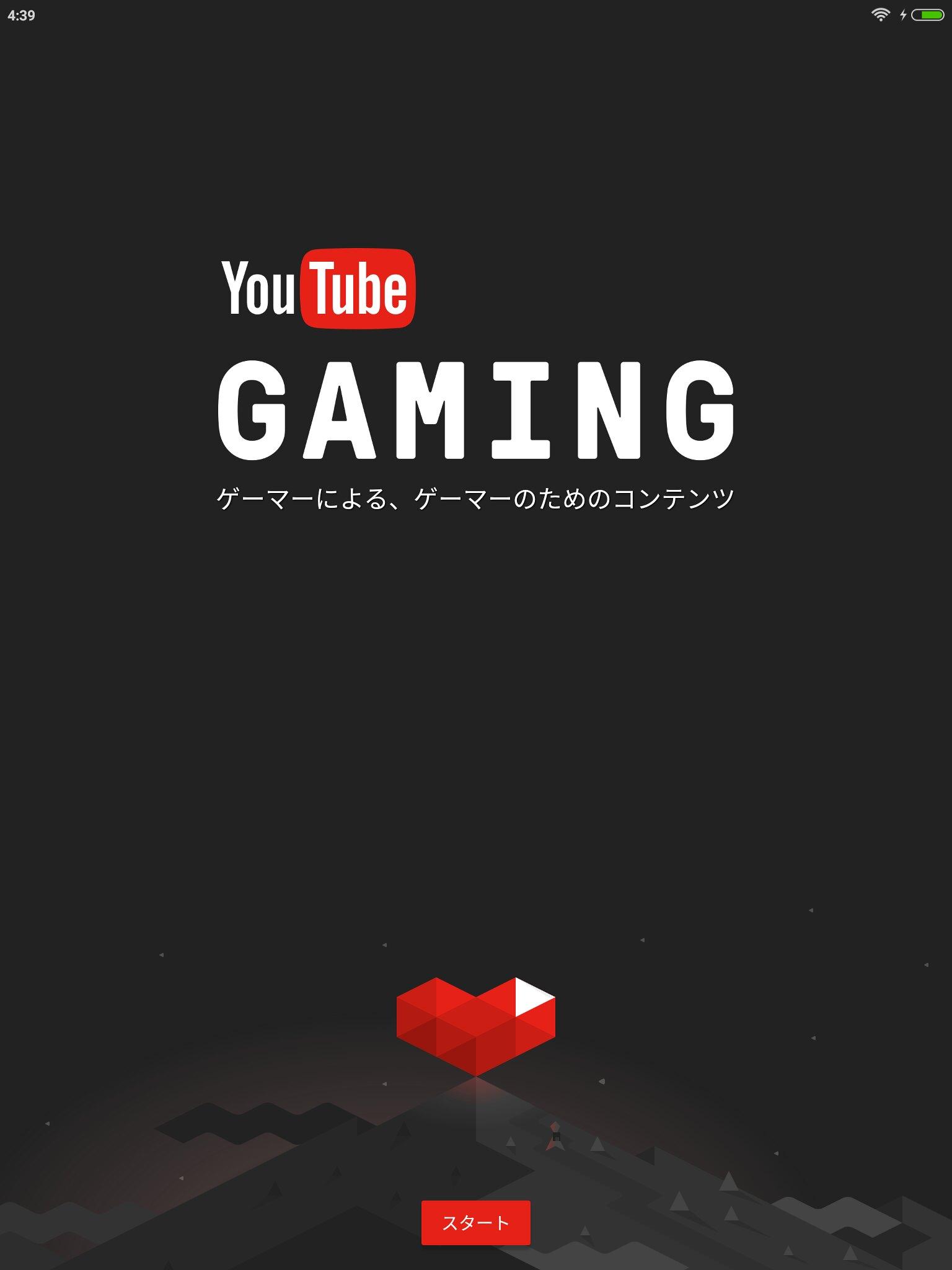 【完全版】YouTube Liveの配信のやり方や見方を詳 …