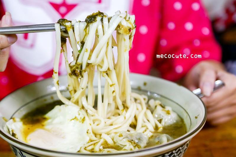 美食,萬國酸菜麵,西門町美食 @陳小可的吃喝玩樂
