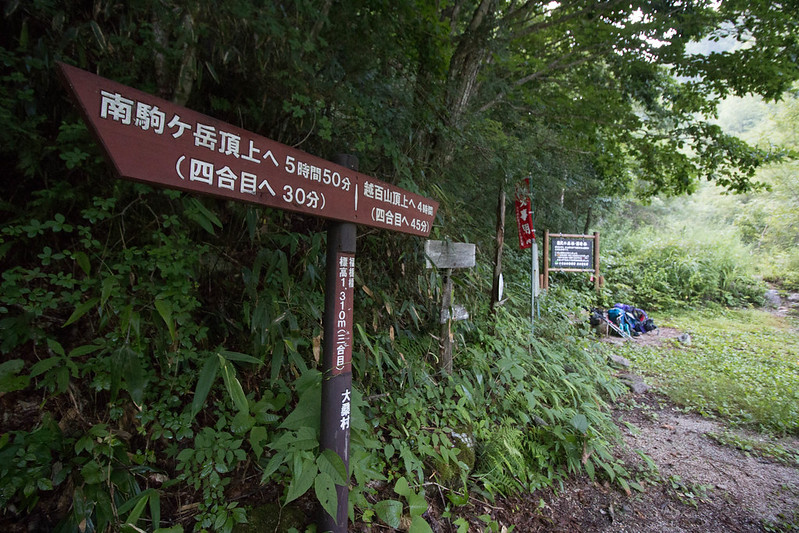 20150808-空木岳-0055.jpg