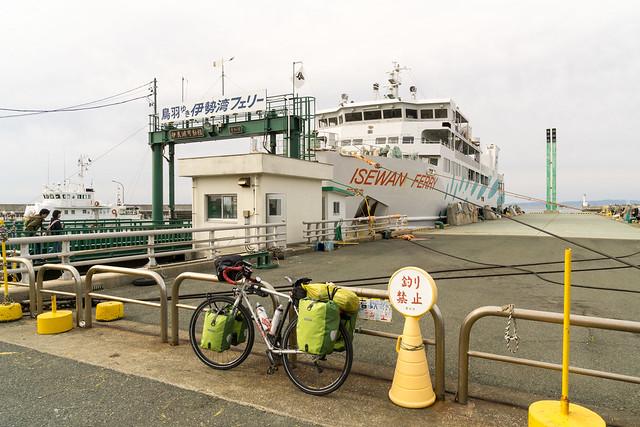 Isewan Ferry