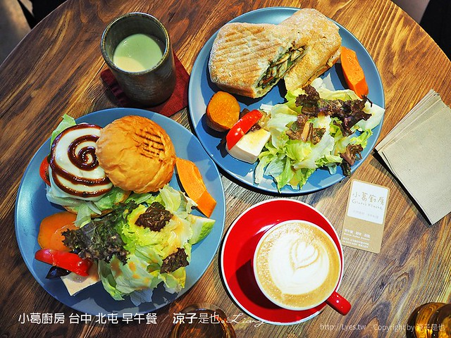 小葛廚房 台中 北屯 早午餐 9
