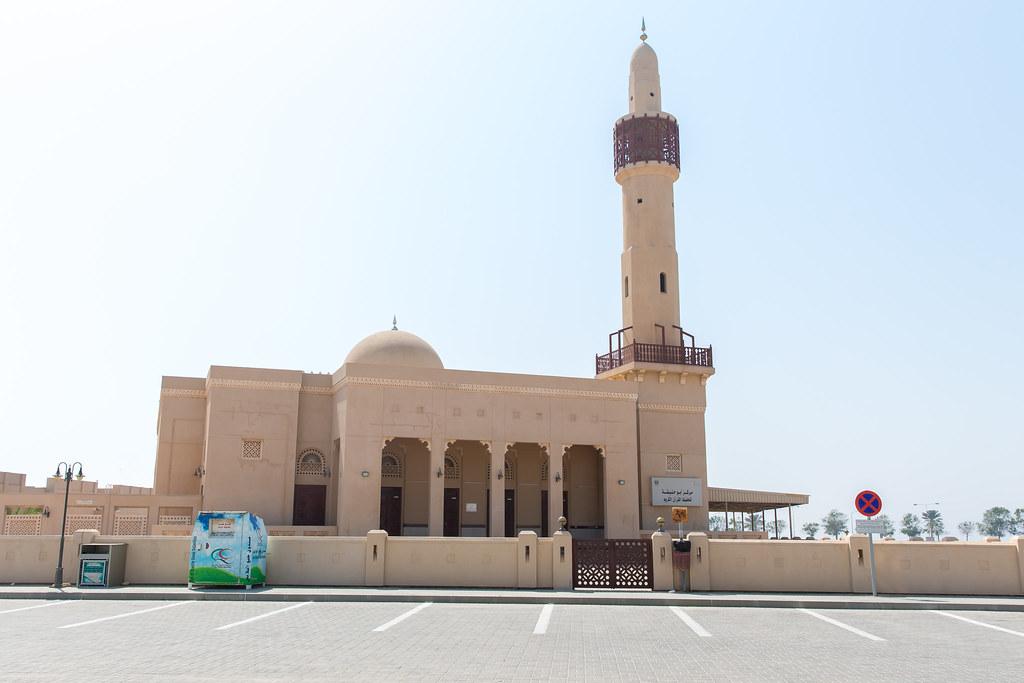 UAE. Umm al-Quwain