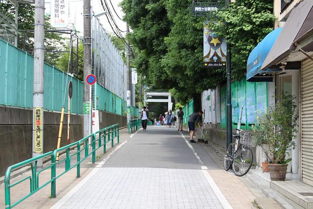 shinmeigu01