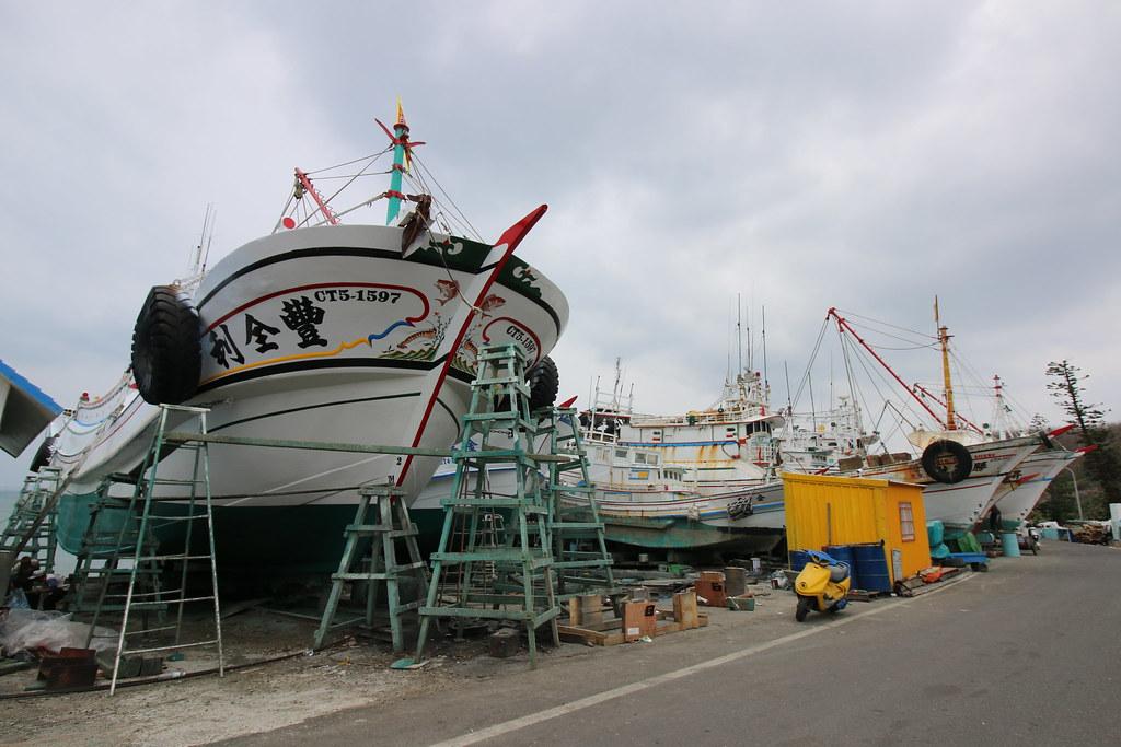 澎湖修船廠 (10)