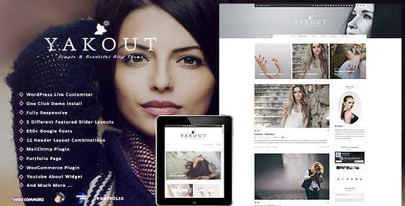 Yakout WordPress Theme free download