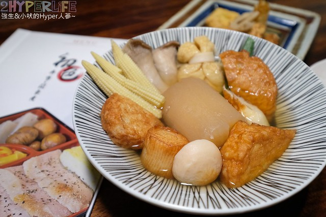 初色 弁当 関東煮 (8)