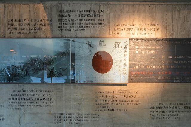 員山機堡37