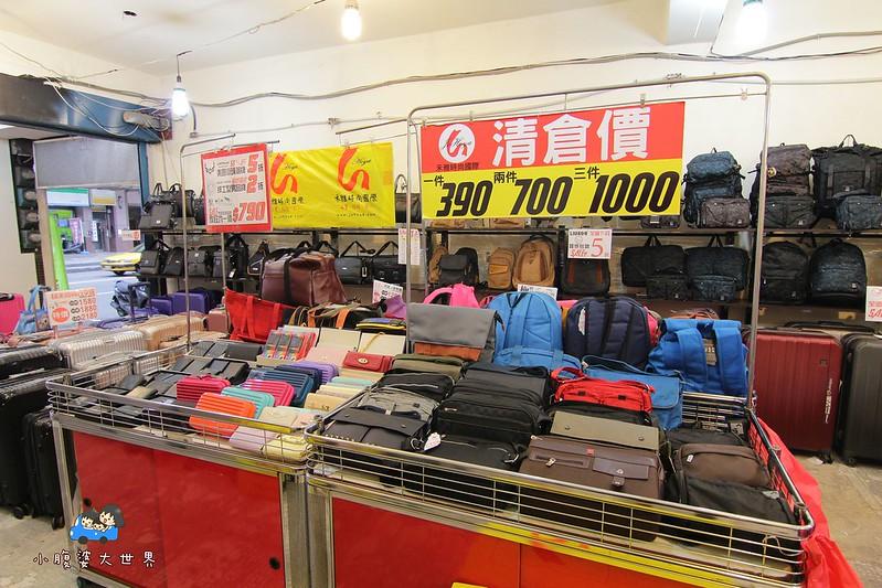行李箱特賣 133