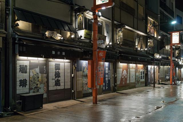 Shops in Asakusa