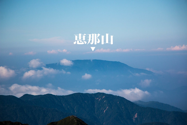20150809-空木岳-0784-Edit.jpg