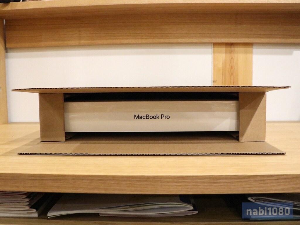 15インチ MacBook Pro 201704