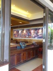 Java House art