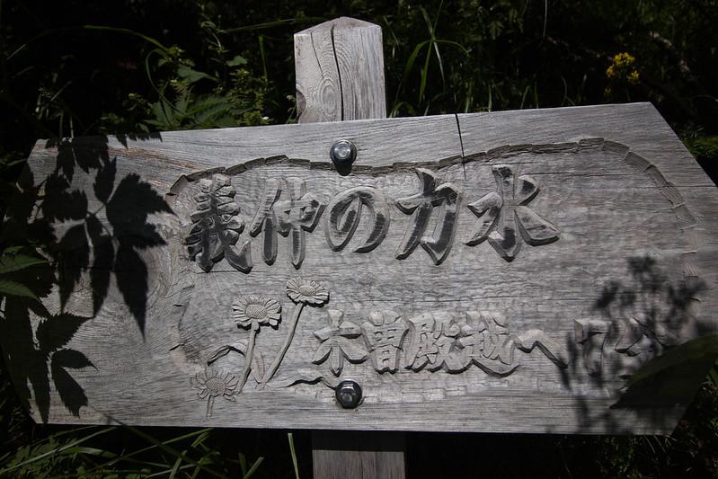 20150809-空木岳-0936.jpg