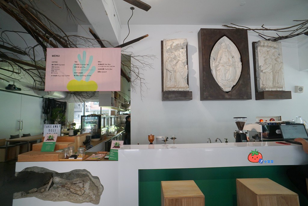 台北野餐 熱帶Tropical Deli Café