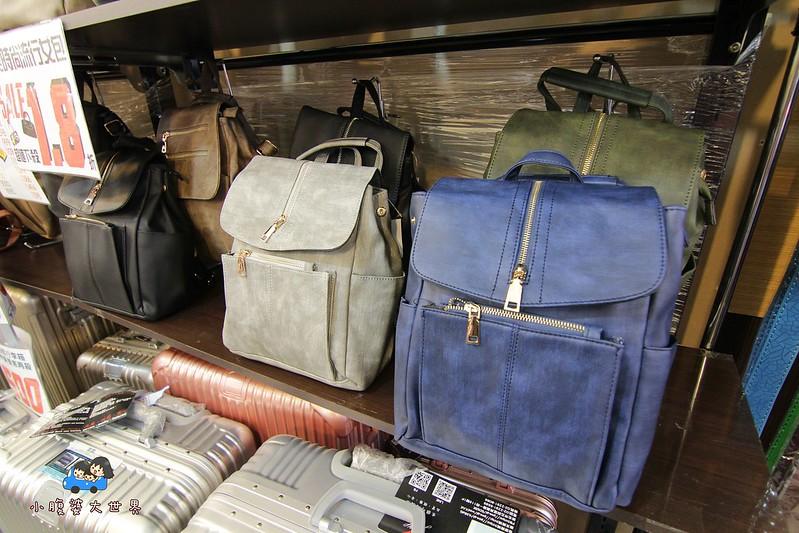 行李箱特賣 057