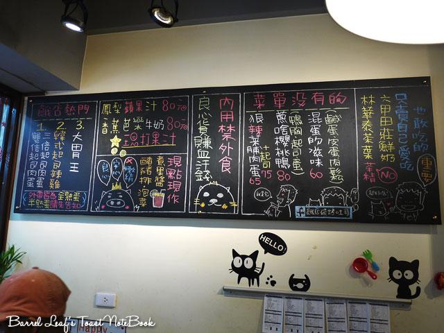 hungry-shop-toast (7)