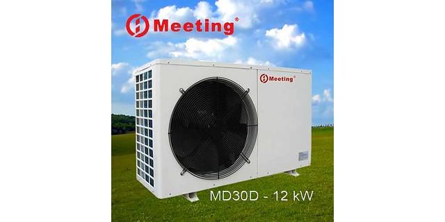 MD30D levegő-víz hőszivattyú!