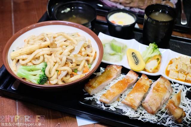 三郎食府 (9)