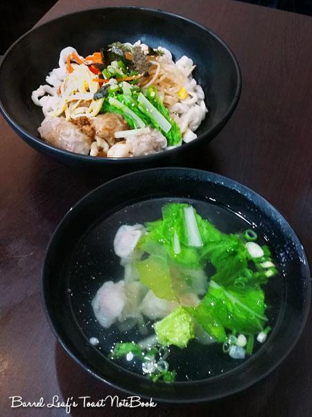 q-chinese-gnocchi-(7)