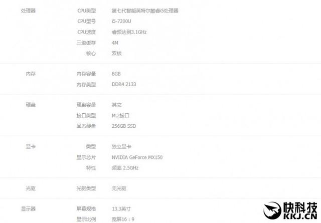Xiaomi 13