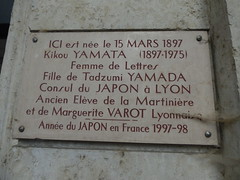 Photo of Kikou Yamata grey plaque