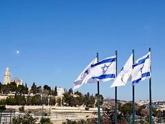Israël, Ashdod, Jérusalem
