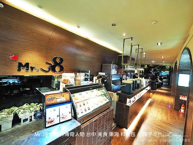 Mr.38 咖哩界傳奇人物 台中 美食 東海 料理包 58