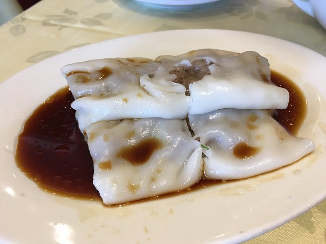 Rice noodle with minced beef - Dim Sum King Seafood Restaurant