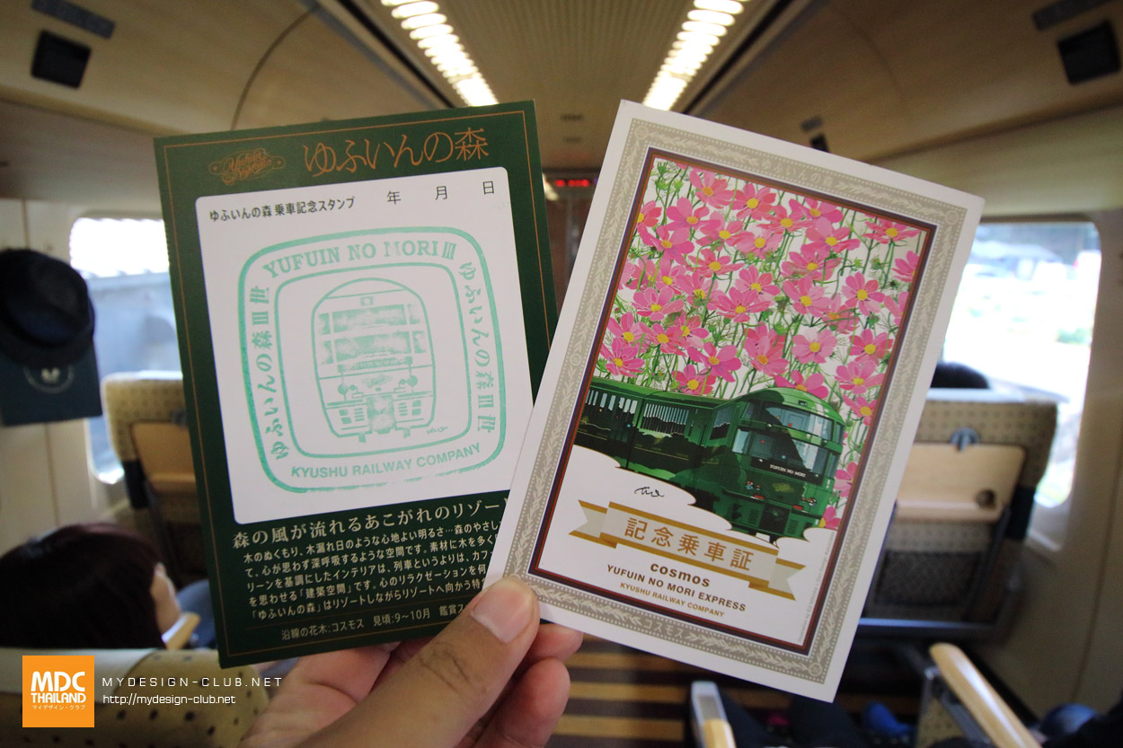 MDC-Japan2017-0580