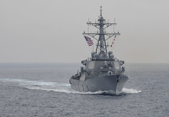 In this file photo, USS Fitzgerald (DDG 62) operates in the Sea of Japan, June 1. (U.S. Navy/MC3 Kelsey L. Adams)