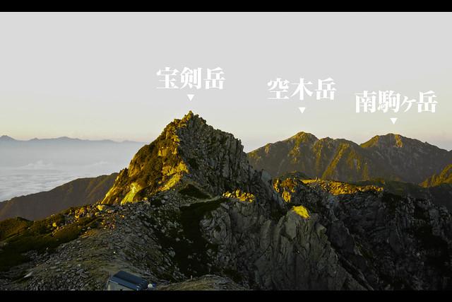 空木岳-0001