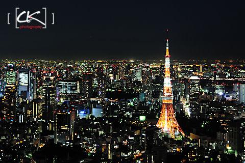 Japan_0737