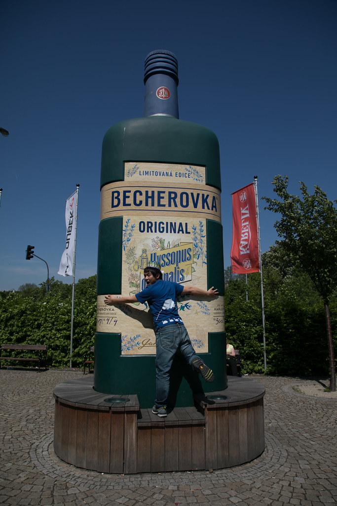 BECHEROVKA #Karlovyvary