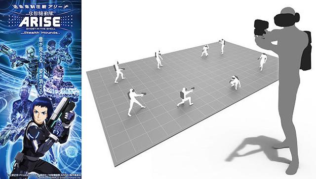 日本最大規模 VR 設施『VR ZONE SHINJUKU』7月登場!15 款以上 VR 遊戲發表!