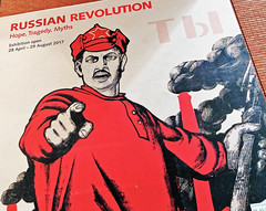 The Red Army needs you