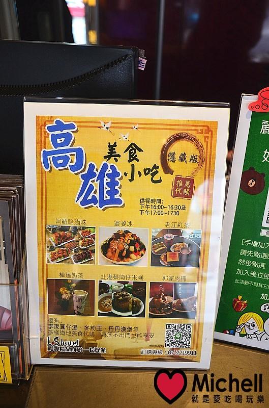 麗馨商旅(七賢館)