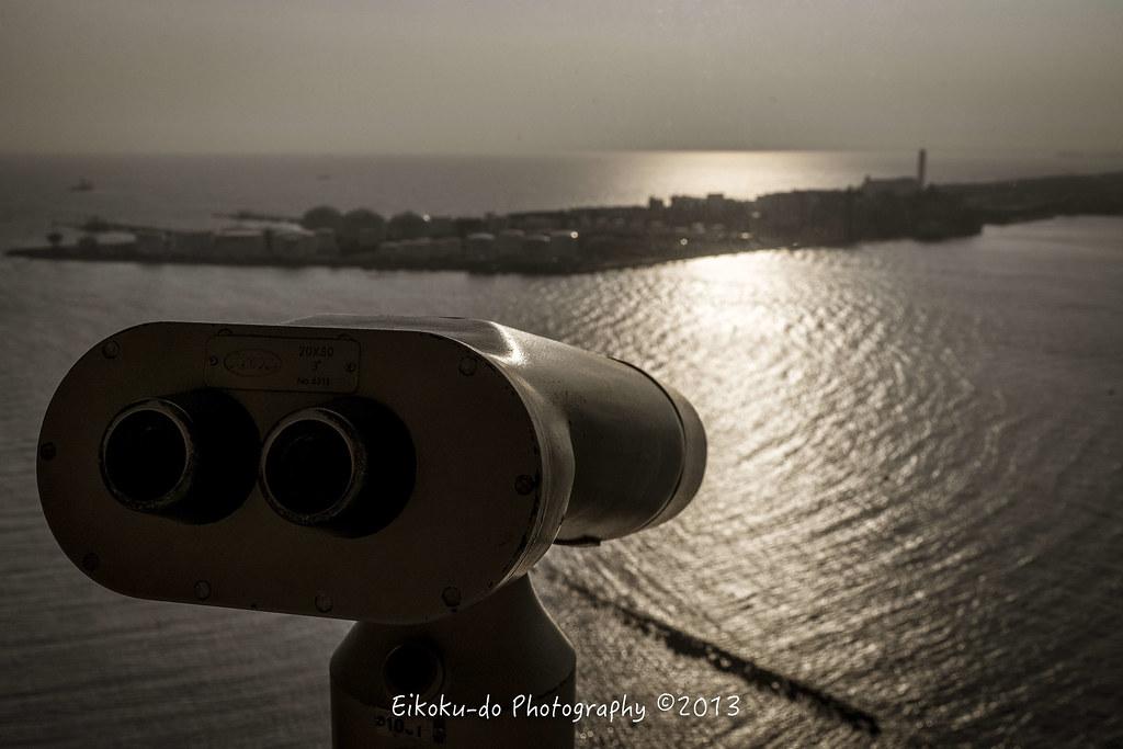 Chiba porttower