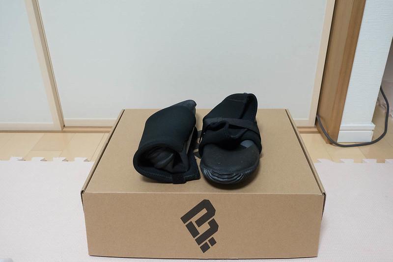 つりーの長靴-12
