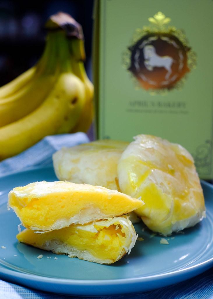 April's Bakery: Tokyo Banana Custard Pie