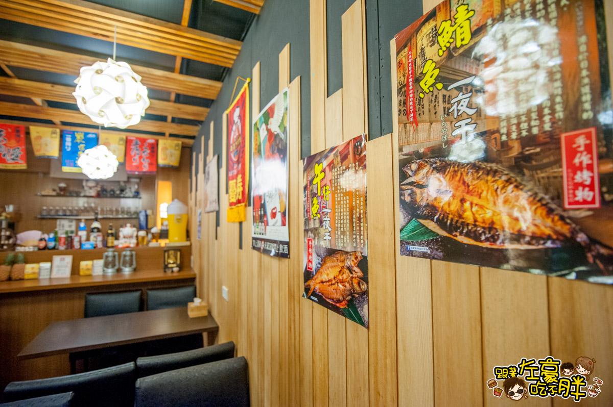 藏湘居酒屋-10